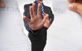 Последствия недействительной сделки по недвижимости