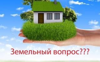 Обязательно ли привязывать земельный участок к государственной системе координат?