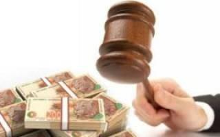 Довзыскание процентов и пени по кредитному договору