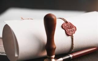 Завещание госпошлина для наследодателя