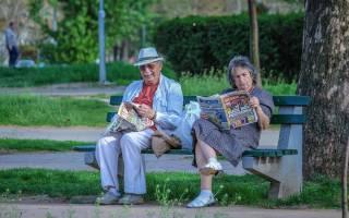 Могут ли взыскивать задолженность с пенсии 50%?