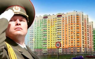 В каких случаях квартира теряет статус служебной?