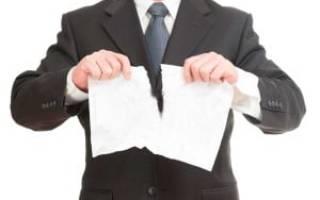 Как правильно расторгнуть договор купли продажи квартиры?