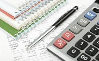 Налоговый вычет за налог на недвижимость
