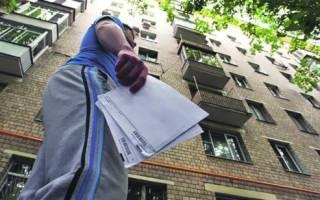 Как можно распоряжаться долей в неприватизированной квартире?