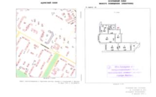 Как проверить законность перепланировки квартиры?