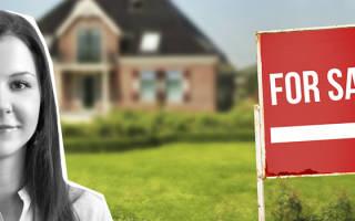 Легко ли продать квартиру в ипотеке?