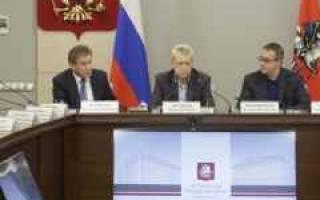 Добавка к пенсии москвичам в 2018 году