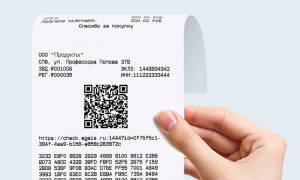 Законна ли проверка чеков у покупателей на выходе?