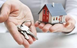 Как получить налоговую выплату при покупке квартиры?