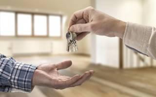 Можно ли вернуть деньги за аренду квартиры?