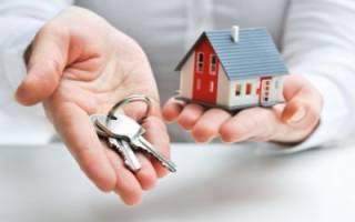 Какие документы смотреть при аренде квартиры?