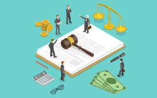 Какое грозит наказание за невыплату по ипотеке?