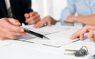 Срок продажи квартиры после вступления в наследство