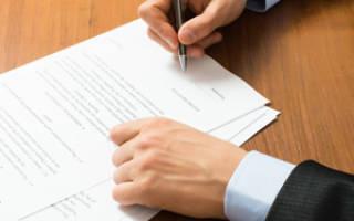 Расторжения договора, и как его расторгнуть без лишних затрат?