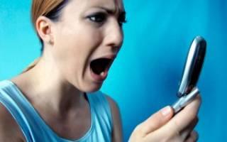 Домогательства по телефону