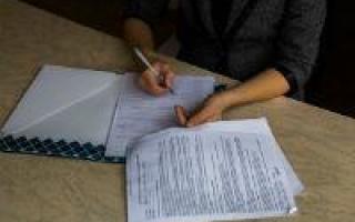 Как оформить договор дарения на долю собственности?