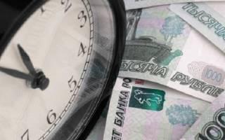 Если реструктуризованный кредит,просрочен на 42 дня, как быть?