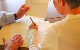 Порядок дарения недвижимости между близкими родственниками