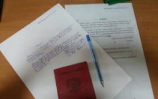 Досрочное расторжение контракта со стороны военнослужащего по положительной статье