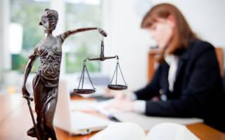 Дневник о прохождении практики в сизо у юриста