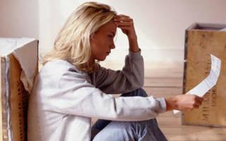 Выписка жены из квартиры