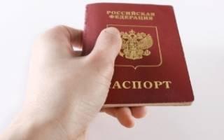 Возможна ли замена паспорта без регистрации по месту пребывания?