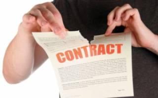 Как подать в суд на расторжение договора недвижимости?