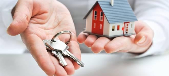 Сколько процентов возвращает налоговая при покупке квартиры?