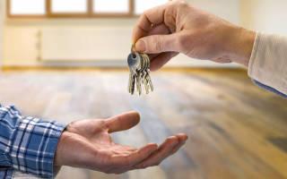 Что такое договор уступки при покупке квартиры?