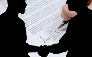 Договор гпх с кадровиком 2018 на оказание услуг