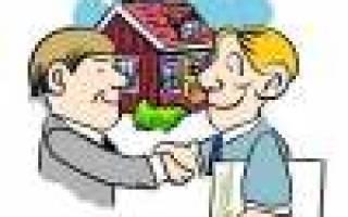 Уступка права собственности на недвижимость