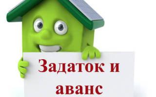Кто подписывает предварительный договор купли продажи квартиры?