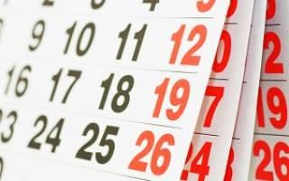 Возможно ли перенести очередной, трудовой отпуск?