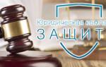 Волосов роман юрист