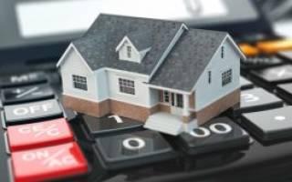 Как рассчитать налог от продажи квартиры?