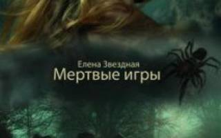 Анатолий диденко адвокат