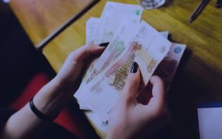 Какие предусмотрены компенсационные выплаты, как неработающему лицу?