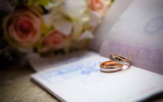 Брак с гражданином Узбекистана