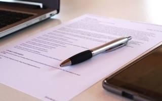 Как восстановить потерянный договор купли продажи квартиры?