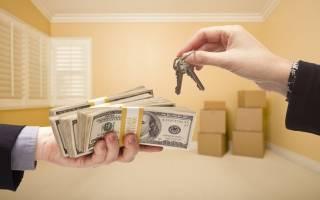 Как продать долю в квартире государству?