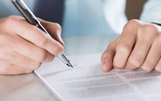 Что делать,если договор не подписан,но товар отправлен?