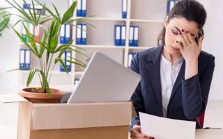 Будут ли выплаты по безработице от центра занятости?