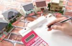 Как узнать наличие недвижимости у физического лица?