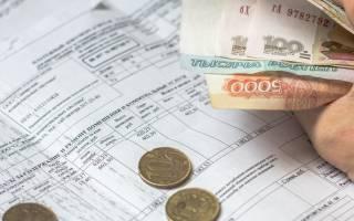 Что должен оплачивать арендатор квартиры?