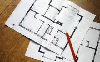 Как оформляется перепланировка квартиры?