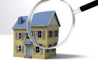 Как узнать оценочную стоимость квартиры?