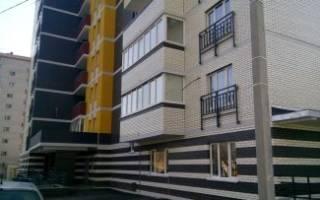 Какой налог платит покупатель при покупке квартиры?