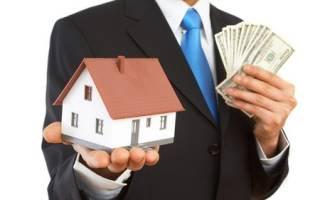 Способы оплаты при покупке недвижимости