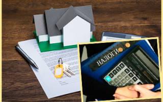 Кто оплачивает налог при продаже квартиры?